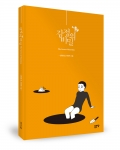 secret of emotions 감정의 비밀, 신형중 지음, 좋은땅출판사, 254쪽, 13000원