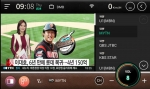 자동차 인포테인먼트 방송 및 네비게이션 솔루션 적용 화면