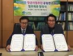 곤충산업문화자원연구소 이석철 대표이사(오른쪽)와 환경정화협회 김갑석 회장이 3일 업무협약을 체결했다