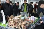 한림대학교 LINC사업단이 스마트 토이 개발 발표회를 개최했다