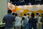 풍전티.티의 영유아 침구 브랜드 뮤라가 코엑스에서 개최되는 제31회 베페베이비페어에서 다양한 이벤트를 개최한다