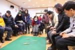 서울시립북부장애인종합복지관이 10일 복지관 이용 고객과 지역주민을 대상으로 윷놀이 한마당 행사를 진행하였다