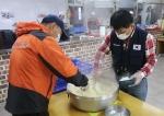 사회복지법인네트워크는 쉐어앤케어를 통해 독거노인에 무료 급식비 지원 캠페인을 진행한다
