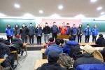 김재규 경찰·공무원학원이 2017년 첫 모의고사 성적우수 장학금을 수험생들에게 전달했다