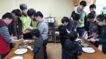 한국보건복지인력개발원 대전교육센터가 2월 11일 재능나눔 봉사동아리 가온누리 회원들 20여명과 함께 성락지역아동센터를 방문하여 봉사활동을 실시했다
