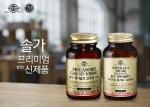 솔가가 2017년 신제품 메가솔브 코큐텐·감마리놀렌산 보라지꽃 종자유를 출시했다