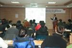 한국보건복지인력개발원 대구교육센터가 2월 8일 포항지역 사회복무요원들을 대상으로 찾아가는 심화직무교육과정을 운영했다