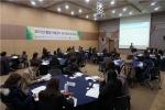 한국보건복지인력개발원은 15~16일 통합사례관리 강사양성 워크숍을 성황리에 마무리했다