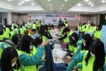 함께하는 한숲과 하나금융그룹 하나사랑봉사단 120명이 서울시 교원총연합회 대강당에서 기분 좋은 기부 행사를 진행하였다