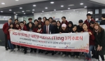 KG아이티뱅크가 서포터즈 ITing 3기 수료식을 17일 개최했다