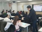 한국자활연수원이 장애인직업재활 사례관리 심화 교육과정을 운영한다