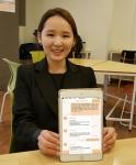 휴마트컴퍼니가 기업 시장을 대상으로 근로자 복지 증진 및 생산성 향상을 위한 지원 프로그램인 트로스트 EAP 서비스를 제공한다