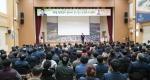 오대교수능연구소가 경주시 화백포럼에서 대학 입시 트렌드의 변화 강연회를 개최했다