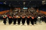코리아텍이 23일 2017학년도 입학식을 개최했다
