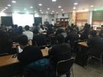 법원경매 전문교육기관 대한공경매사협회가 2월18일 서울 관악구 소재 협회 교육장에서 토요 무료 알토란 강의를 실시했다