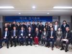 한국이벤트산업협동조합이 제5회 정기총회를 개최했다