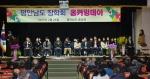 평남도민회는 평남장학생 수혜학생들을 대상으로 홈커밍데이 행사를 처음으로 개최했다
