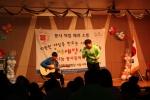 따세만사가 25일 서울시 관악구에 소재하는 상록보육원을 찾아 따뜻한 재능나눔 공연활동을 펼쳤다