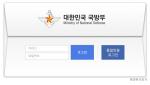 나라비전이 국방부의 웹메일 시스템 구축사업을 성공적으로 마쳤다