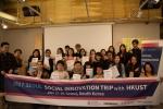 언더독스가 아시아 청년 대상 사회적기업 탐방 프로그램 소셜 이노베이션 트립을 런칭했으며 첫 프로그램에는 홍콩과학기술대학교 학생 및 관계자 21인이 참가했다