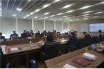 한국보건복지인력개발원 제1차 이사회