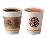 프리미엄 햄버거 브랜드 버거킹이 1일부터 23일까지 아메리카노와 핫초코를 각 1000원에 판매한다