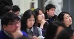 건국대학교가 2일 국내 6개 대학 공동사업으로 학생부종합전형 운영 성과 및 발전방안-대학의 변화를 중심으로라는 주제의 컨퍼런스를 개최했다