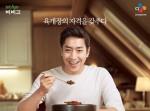 CJ제일제당이 가정간편식 제품인 비비고 육개장의 새로운 TV광고를 선보였다
