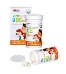 동원F&B의 건강기능식품 브랜드 GNC가 어린이를 위한 유산균 보충제 GNC 키즈 츄어블 프로바이오틱스를 출시했다