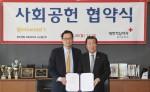 콘티넨탈 오토모티브 시스템이 6일 경기도 이천에 위치한 콘티넨탈 오토모티브 시스템 사무실에서 대한적십자사 경기도지사와 사회공헌 업무 협약을 체결했다