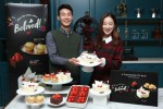 CJ푸드빌의 프리미엄 디저트 카페 투썸플레이스가 밸런타인데이를 맞아 사랑과 고백의 의미를 담은 하트 모양 케이크 등 시즌 제품 63종을 선보인다