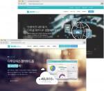 다우기술 클라우드 제품인 다우클라우드(IaaS)와 다우오피스(SaaS)가 한국클라우드산업협회와 한국정보통신기술협회로부터 서비스에 대한 성능과 품질을 검증 받았다