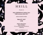 양해일·양 이네스 디자이너의 브랜드 '해일', 3월 4일 파리패션위크 가을-겨울 2017 컬렉션 개최