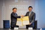 롯데월드타워 전망대 SEOUL SKY가 대만 타이베이101과 마케팅 이벤트 공동 진행과 상호 발전을 위한 업무협약을 체결했다