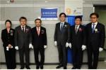 한국직업능력개발원이 진로교육법 제15조 및 같은 법 시행규칙 제3조에 따라 지정받은 국가진로교육센터 개소식을 13일 개최했다