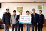 세기P&C가 2월 10일 의왕시 고천동에 소재한 서울소년원에 850여만원 상당의 학생 교육용 실습기자재를 기증했다