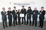 KT가 호주 모바일 헬스케어 스타트업 M3DICINE과 14일 오전 서울 종로구 KT 광화문빌딩 East에서 글로벌 디지털 헬스케어 사업협력을 위한 양해각서를 체결했다