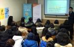 CMS에듀가 CMS 은평영재교육센터 개원 설명회를 개최했다