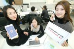 KT가 신개념 기업통신 서비스 기업모바일전화를 출시했다