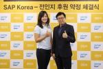 전인지 선수(좌측)와 형원준 SAP 코리아 대표가 16일 진행된 SAP Korea–전인지 후원 약정 체결식 후 기념촬영을 하고 있다