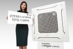 LG전자가 인공지능 휘센 시스템 에어컨 신제품을 이달 출시한다