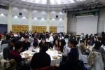건국대가 2016 선배들이 들려주는 JOB담을 개최했다