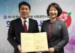 한국청소년연맹 사회공헌사업 희망사과나무가 아이돌 그룹 비아이지를 2017 희망사과나무 국내·외 지역 홍보대사로 위촉했다