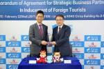 22일 롯데월드 어드벤처와 중국 온라인 여행사 씨트립이 마케팅 업무 제휴를 위한 MOU를 체결했다