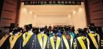 건국대학교가 22일 2017년도 전기 학위수여식을 열고 서울캠퍼스와 글로컬캠퍼스 박사 129명, 석사 831명, 학사 4034명 등 총 4994명에게 학위를 수여했다