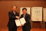 류재선 금강전력 대표가 제25대 전기공사협회 회장에 당선됐다