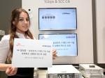 SK 텔레콤이 LTE-A 프로 기술 상용망 테스트를 성공했다