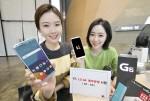 KT는 2일부터 전국 L∙ZONE 체험매장에서 LG전자 플래그십 모델인 G6 사전 체험을 진행하고 온∙오프라인 채널을 통해 9일까지 예약판매를 진행한다