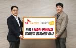 SK브로드밴드는 케이블TV VOD와 협력해 3월부터 VOD 공동광고 상품을 출시한다