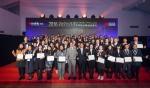 4개국에서 찾아온 50여명의 에이전트들이 홍콩 MICE 명소인 해양박물관에서 MEHK가 주최한 시상식에 참석했다